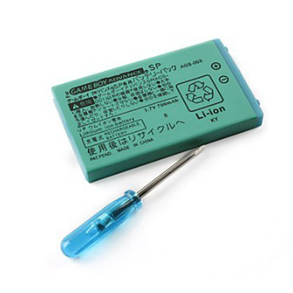 3.7V 700mAh Rechargeable Li-ion Battery for GBA Gameboy Advance