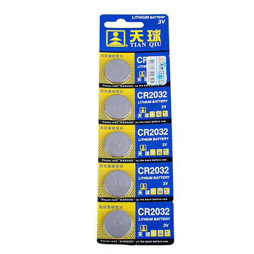 5pcs CR2032 Lithium 3V Coin Batteries Button Cell