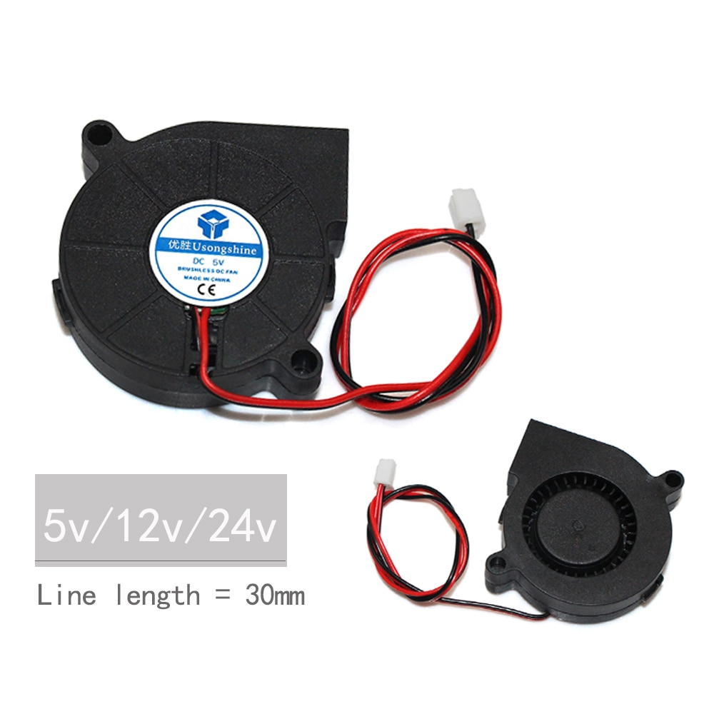 DC Cooling Fan 5015 Turbo fan 5015 Fan 5V/12V/24V Hot End Extrud